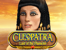 Cleopatra — Last Of The Pharaohs игровой автомат